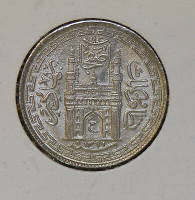 India Princely States 1947 AH1366 1/4 Rupee silver hyderabad 4 Annas I0364 combi