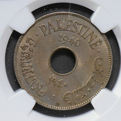 Palestine 1940 10 Mils NGC MS62 rare in mint state! NG0479 combine shipping