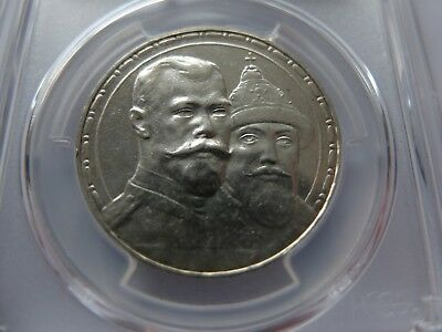Russia 1913 BC Silver Rouble Y-70 PCGS AU58