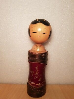 Vintage 1956 Japan Made Lacquered Kokeshi doll (25 cm)