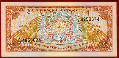 BHUTAN   1985  ( 674 )   World paper money currency banknotes