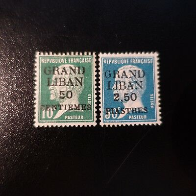 France Colony Grand Lebanon N°16 Without Gum + N°17 Neuf