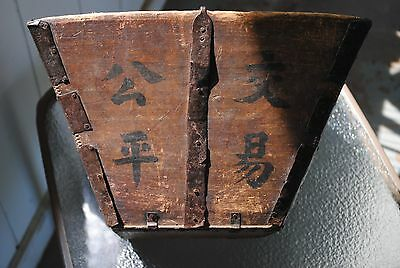 Antique Wooden Chinese Rice Bucket Early 1900's Real Deal