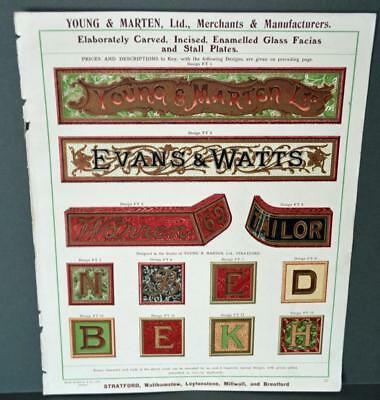 Vintage Architectural Advert ' Young and Marten Stratford 'Stained Glass Panels.