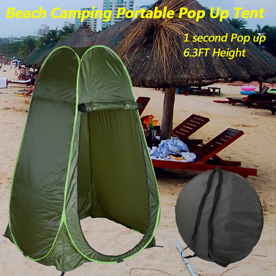 POP UP CHANGING Room Toilet Shower Camping Dressing Bathroom Tent - Camping bathroom tent