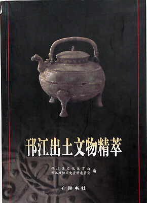 The Unearthed Cultural Relics in Hanjiang, China