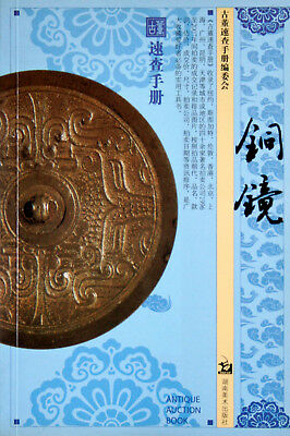 Highlight of 1996-2006 Auction Records:Bronzes Mirror