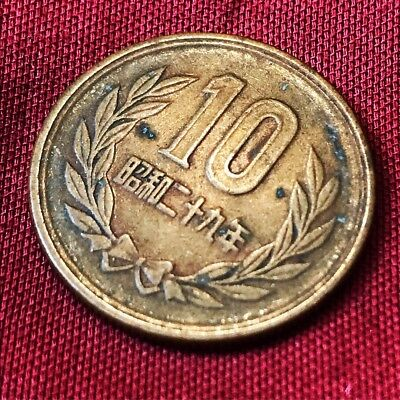1954 Japan 🇯🇵 Japanese 10 Yen 💴 Temple Coin - Reeded Edge - FREE SHIPPING
