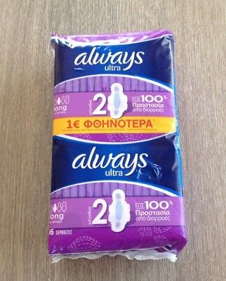 Always Ultra Long With Wings Sanitary Napkins