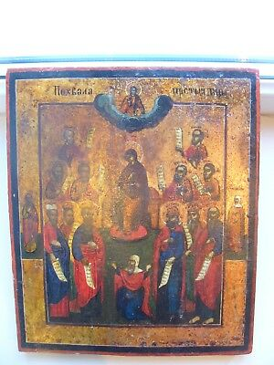 "Antique 18c Russian Orthodox Hand Painted Wood Icon ""Praise of the Theotokos"""