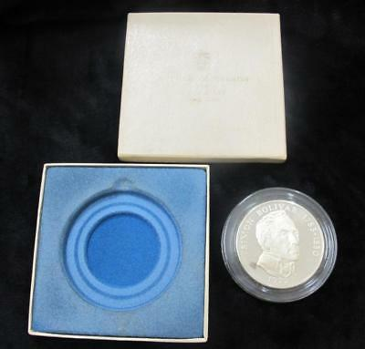 1972 20 Balboas * Coin, Box & COA * 4 Oz * Sterling Silver * Proof * Awesome!!