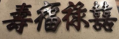 Wooden Chinese Characters Hand Rubed Mohagany Wall Decor