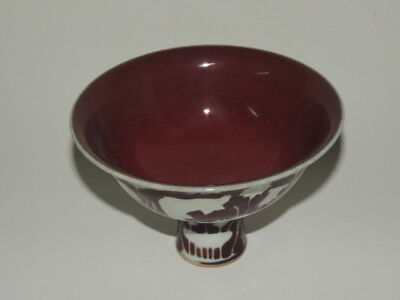 Rare Chinese porcelain Glazed Red Tall Foot Bowl with fish