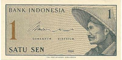 INDONESIA 1 Sen P - 90 🌎 UNC from 1964  50+years old 🌎 FREE SHIPPING Can / USA