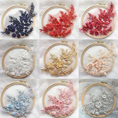 3D Flower Lace Applique Embroidery Trims Sewing Crafts DIY Bridal Wedding Decor