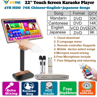 4TB HDD,76K Touch Screen Cloud Karaoke Player,Chinese,English ,Japanes Songs