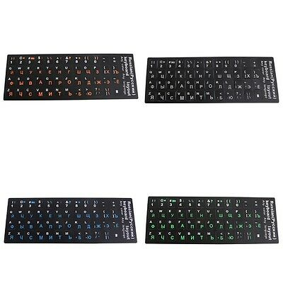 PVC Colorful Frosted Russian Keyboard Protection Stickers For Desktop Notebook