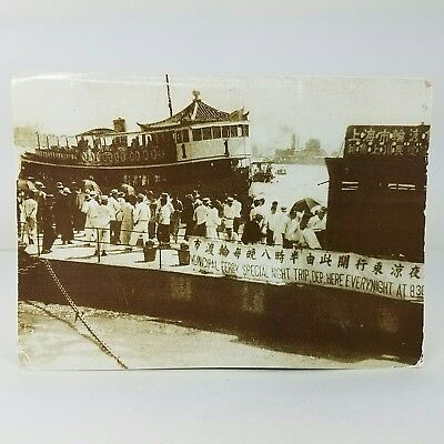 Ferry Crossing The Huangpu River 1930's Shanghai Boats Water Crowd Postcard