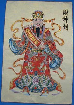 Tibetan Nepal Silk Embroidered mammon thangka Tara Tibet