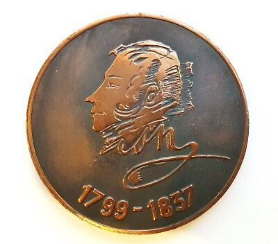Commemorative table medal of the A.S. Pushkin the poet's grave 1799-1837 NIB