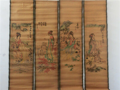 Chinese painting scroll beauty and beast Tang Bohu 4 scrolls 美女与野兽