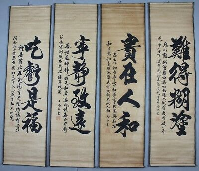 "CHINESE ANCIENT HANGING PAINTING SCROLL""calligraphy"" SCREEN OF 4PCS"