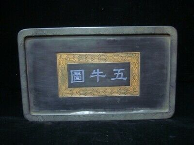 Rare Large Old Chinese Carving Cattles Black Ink Stick Ink Slab Mark