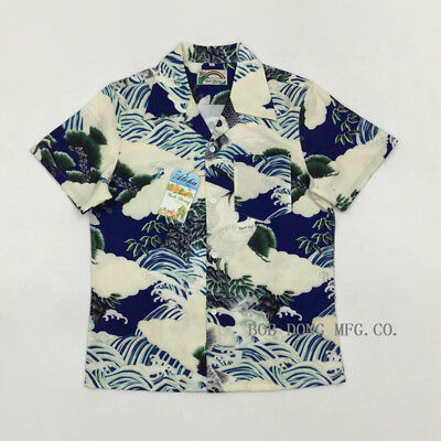 Vintage Retro Aloha Hawaii Shirts Mens Short Sleeve Printed Beach Hawaiian Shirt