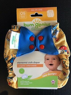 New In Package! BumGenius Elemental V2 Cloth Diaper - Limited Edition - Spence