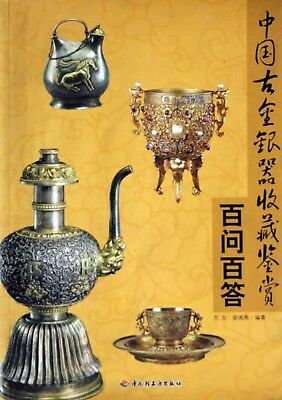Answer to 100 Questions on Appreciation/Collection of China Ancient Gold/Silver