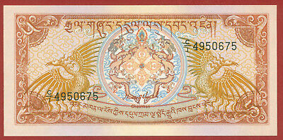 BHUTAN   1985  ( 675 )   World paper money banknotes currency
