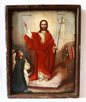 Antique 19th C Russian Hand Painted Wooden Icon of the Resurrection of Christ