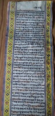 India Very Old Interesting Handmade Floral Border Complete Manuscript Roll.