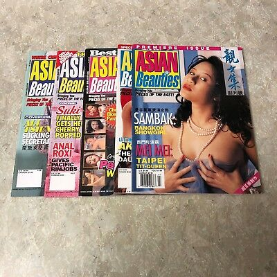 VINTAGE Lot Of 5 ASIAN BEAUTIES Men's Interests Magazines~LOT 2