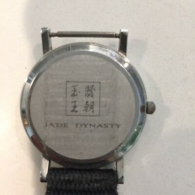 Watch - Chinese Character Watch by Jade Dynasty