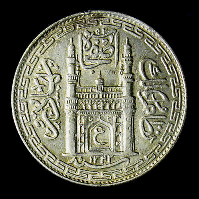 AH1342 Year 13 India Princely States - Hyderabad Rupee AU/UNC silver coin