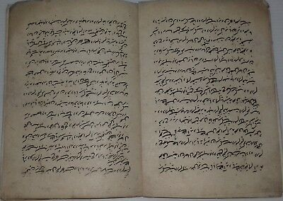 India Very Old Interesting Arabic Manuscript Book, 23 Leaves-46 Pages.