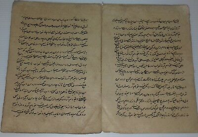 India Very Old Interesting Arabic Manuscript Book, 21 Leaves-42 Pages.