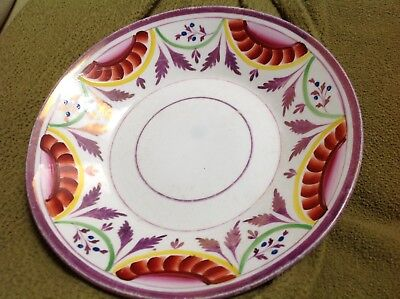 Davenport Pink Lustre Soft Paste Abstract Leaf Spatter 7 3/4 Plate, Early 1800s