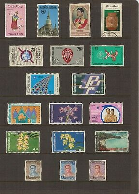 THAILAND - Selection of Mostly MINT UNHINGED Stamps