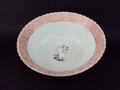 Marked,  Beautiful Chinese Antiques Straits Oriental Porcelain Famille Rose Bowl