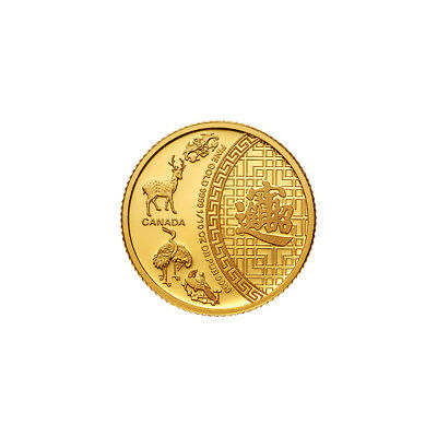 1/10 oz 2014 RCM Five Blessings Gold Coin