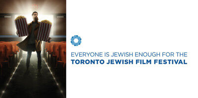 Toronto Jewish Film Festival - 6 Individual Separate Film Screening Tickets