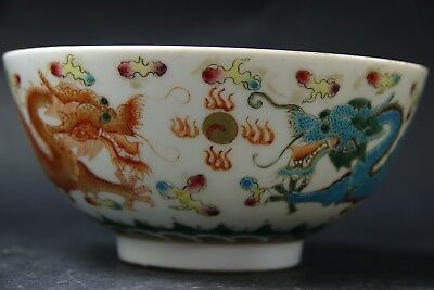 Very Fine Quality Chinese Bowl With Red & Blue 5 Clawed Dragons - Seal Mark Rare