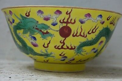 Very Fine Quality Chinese Bowl With Green 5 Clawed Dragons - Seal Mark Rare L@@k