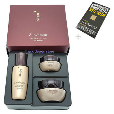 Sulwhasoo Timetreasure Extra Refining Kit 3 Items Serum+Eye Cream+Cream + 2gifts