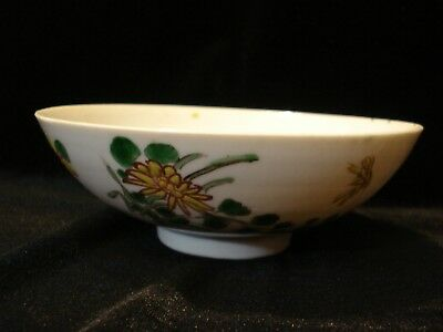 China Qing Dynasty Bowl Family Rose Colour Certificate of Authencity