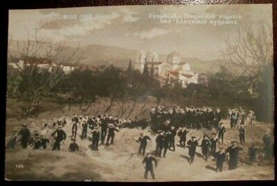 Antique Greece Greek Chios Rare Postcard  The Liberation Of Chios Island  1912
