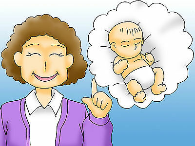 Adult Baby Hypnosis Diaper Wetting And Messing Hypnosis CD (Male & Female Voice)