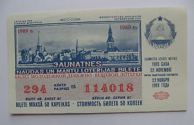Latvia Ussr Lottery Ticket 1989 Youth Gebraucht Circulated